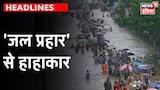 उत्तर से दक्षिण भारत तक भरी बारिश से कोहराम, आफत बरसा रहा आसमान