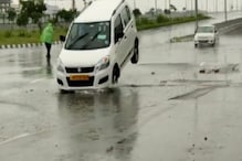 गुरुग्राम: बारिश ने खोली सड़क निर्माण की पोल, हाईवे पर बाल-बाल पलटते बची कार