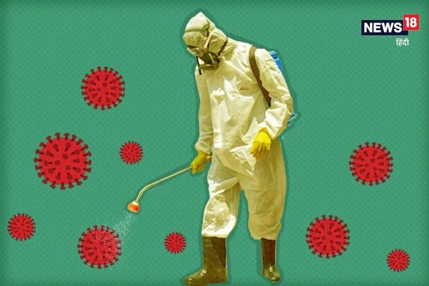 corona virus updates, covid 19 updates, corona test, covid test, corona antibody, कोरोना वायरस अपडेट, कोविड 19 अपडेट, कोरोना टेस्ट, कोविड टेस्ट, कोरोना एंटीबॉडी