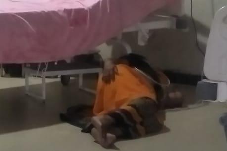 Badaun : बेड से गिरकर तड़पती रही कोरोना पेशेंट, डॉक्टरों ने नहीं ली सुध, चली गई जान