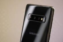 Samsung अपने आने वाले फोन में नहीं देगा ये फीचर,गैलेक्सी S10 में पहले से मौजूद