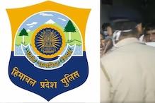 हिमाचल पुलिस में सरकार ने किया बड़ा फेरबदल, 22 IPS अधिकारियों के तबादले