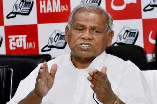 जीतन राम मांझी  (फाइल फोटो)