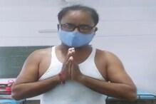 कानपुर में कोविड- 19 सेंटर में कोरोना वॉरियर्स का ऐसे शुक्रिया अदा कर रहा मरीज