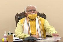 मुख्यमंत्री विवाह शगुन योजना का नहीं मिल रहा लाभ, लोग लगा रहे विभाग के चक्कर
