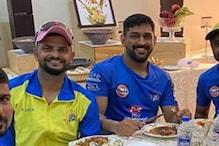 IPL 2020: कैसे आई एमएस धोनी और सुरेश रैना की गहरी दोस्ती में 'दरार'