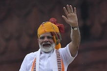 प्रधानमंत्री नरेंद्र मोदी के ये 5 बड़े फैसले जिन्होंने बदली देश की दशा और दिशा