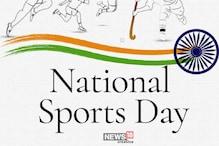 राष्ट्रीय खेल दिवस के मौके पर राष्ट्रपति खिलाड़ियों को ऑनलाइन देंगे पुरस्कार