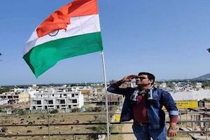 Independence Day 2020: सोशल मीडिया पर छाया हुआ है तिरंगे का रंग, लोग मना रहे आजादी का जश्न