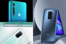 Motorola से Redmi तक,अगले हफ्ते लॉन्च होंगे ये धांसू फोन! ज्यादा नहीं है कीमत