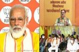 BJP कार्यकर्ताओं से PM मोदी बोले- इस मुश्किल वक्त में सबके काम आना है