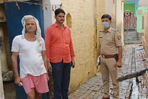 Fraud : अलीगढ़ के राहुल को पता भी नहीं और उसे बना दिया चीन की कंपनी में डायरेक्टर