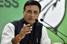 कांग्रेस का दावा- राजस्थान का 'विश्वासमत' प्रजातंत्र के लिए नयी रोशनी लेकर आया