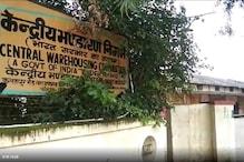 Ambala : भारतीय खाद्य निगम के गोदाम से निकलती है सुरसुरी, मचा है गांव में आतंक