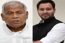 जीतन राम मांझी के Exit से सुलझा महागठबंधन के बीच सीटों के बंटवारे का गणित!