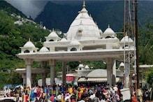 J&K: 16 अगस्त से खुलेंगे धार्मिक स्थल, वैष्णो देवी में रोज जा सकेंगे 5000 लोग