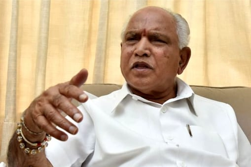 कर्नाटक के मुख्यमंत्री बीएस येदियुरप्पा. (फाइल फोटो)