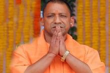 'इज ऑफ डूइंग बिजनेस' में UP की रैंकिंग में जबरदस्त उछाल, CM योगी ने जताया आभार