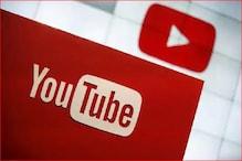 YouTube ने लॉन्च किया Tiktok जैसा शॉर्ट्स वीडियो मेकिंग ऐप! देगा बाकी को टक्कर
