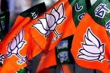 उपचुनाव: पदाधिकारियों ने पार्टी को सौंपी फीडबैक, जानें कौन-कौन हैं दावेदार