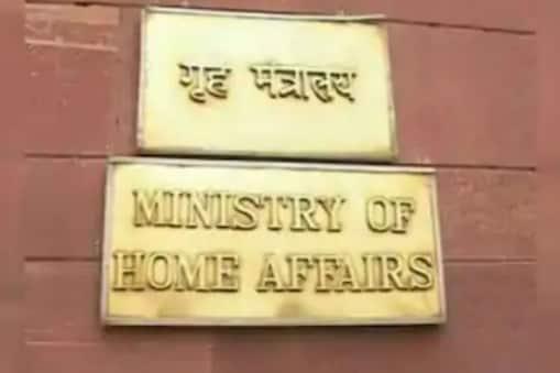 गृह मंत्रालय ने असम से जुड़े मुद्दों पर बैठक बुलाई.