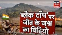 India Vs China: Pangong से NEWS18 इंडिया EXCLUSIVE, चीन की हार पर सबसे पहले देखिए जश्न का Video
