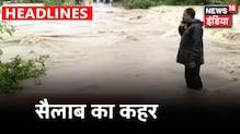 CG के Dantewada में भारी बारिश से इंद्रावती नदी में बाढ़, 14 गाँवों में पानी घुसने से कोहराम