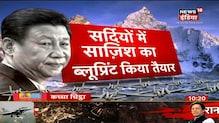 LAC पर China ने बदला पैंतरा, Arunachal Pardesh में विवाद बढ़ाने की कोशिश   Kaccha Chittha