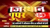 Rajasthan Super 100 | Top Evening News Headlines | शाम की 100 बड़ी खबरें | 19 September 2020