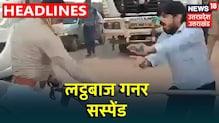 Bareilly :BJP विधायक का गनर हुआ सस्पेंड, कार ड्राइवर को डंडे से था पीटा