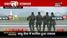 Rafale हुए भारतीय वायुसेना में शामिल   आज रचा गया इतिहास