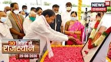 CM K. Chandrashekar ने कहा की Narasimha Rao को भारत रत्न के लिए केंद्र से अनुरोध किया जाएगा