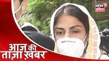 Aaj Ki Taaza Khabar   आज सुबह की सभी अहम खबरें   Top Morning Headlines At 9 AM    News18 India