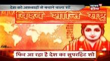 Khabar Pakki Hai   नोट पर भगवान Ram की तस्वीर, क्या है Viral message की सच्चाई?