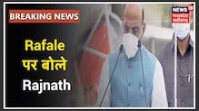 """Rajnath Singh : """"मैं आज Indian Air Force के अपने सहयोगियों को बधाई देना चाहता हूं"""""""