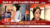 Bihar & Jharkhand News: ख़बरें फटाफट अंदाज़ में   Top Headlines   Gaon Shahar 100 Khabar