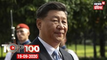 Top 100 | India China Clash | Farmers Protest | Corona Updates