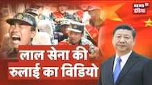 LAC पर चीनी सेना को लगता है डर, China के प्रोपगैंडा की खुली पोल | Kaccha Chittha