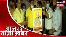 Aaj Ki Taaza Khabar - सुबह की बड़ी खबरें  | Top Morning News Headlines | News18 India