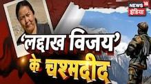 News18 India पर पहली बार Operation Black Top के चश्मदीद, भारत के साथ है कौन सी 'सीक्रेट सेना' ?
