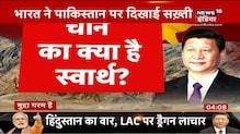 LAC पर 15-16 June को मारे गए थे चीनी जवान, क्यों 94 दिन बाद चीन ने कबूली गलवान की हार? |News18 India