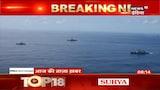 China से तनाव के बीच India और Australia की नौसेना का हिंद महासागर में संयुक्त सैन्य अभ्यास
