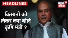 कृषि मंत्री Narendra Singh Tomar से News18 की खास बातचीत