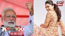 TOP 100 News | Bollywood Drug Connection | Farm Bill 2020 News | Coronavirus Update