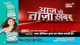 LoC पर बीती रात Pak ने की गोलाबारी,भारतीय सेना ने दिया मुंहतोड़ जवाब । News18 India