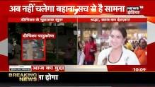 NCB दफ्तर पहुंची Deepika Padukone, तीन हीरोइन खोलेंगी ड्रग्स का तिलिस्म |  News18 India