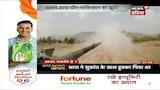 विश्व का सबसे अच्छा ड्रोन भारत का होगा, MQ-9 होगा भारत के हथियार बेड़े में शामिल ? Khabar Pakki Hai