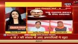 Nitish Kumar के सात निश्चय के लिए क्या है Tejashwi के पास मास्टर प्लान ? Bahas Bihar Ki