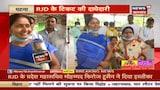 5वें दिन भी पार्टी ऑफिस में Nitish Kumar, पूर्व DGP Gupteshwar Pandey से की मुलाकात | Apna Bihar