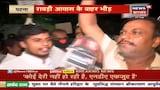 JDU में शामिल हुए पूर्व DGP Gupteshwar Pandey, Nitish Kumar ने दिलाई सदस्यता | Apna Bihar